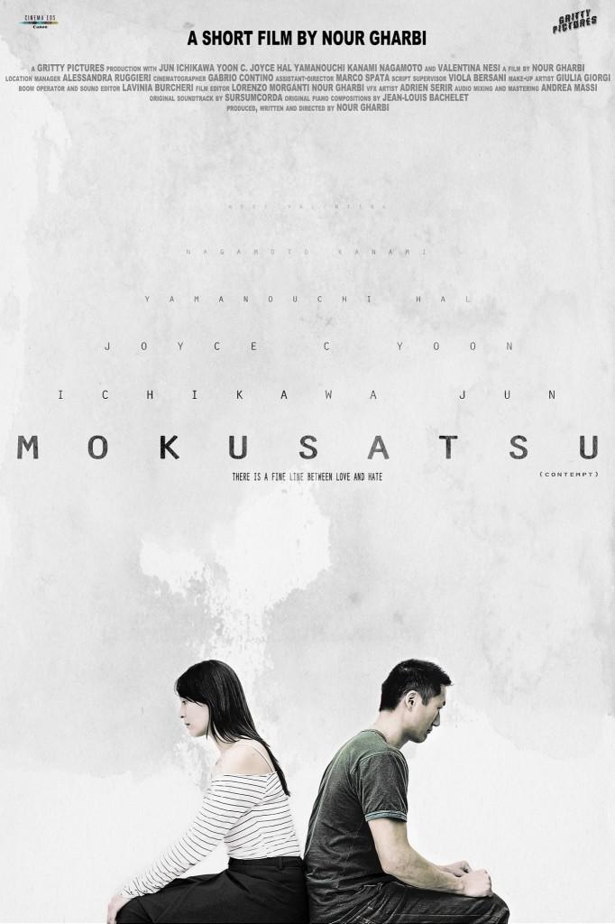 MOKUSATSU film di Nour Gharbi